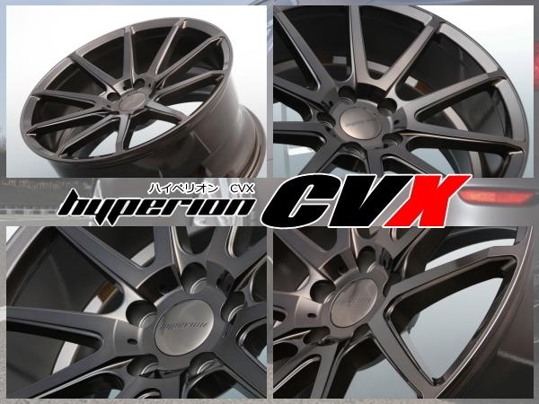 MLJ ハイペリオン CVX 新品20インチ 8.5J & 9.5J ブロンズクリア + 245/30R20 & 255/30R20*トヨタ クラウン 180・200系/マークX 130系_画像2