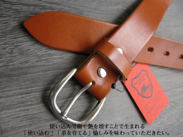 日本製 栃木レザー :銀色丸型バックル:栃木薄茶;34インチ86cm:MU-GI メンズ ベルト 本革 _画像4