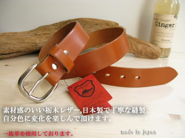 日本製 栃木レザー :銀色丸型バックル:栃木薄茶;34インチ86cm:MU-GI メンズ ベルト 本革 _画像7
