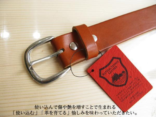 日本製 栃木レザー :銀色丸型バックル:栃木薄茶;34インチ86cm:MU-GI メンズ ベルト 本革 _画像6