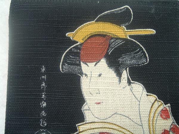 1127 綿 浮世絵 コースター「黒・東洲斎写楽」-_画像2