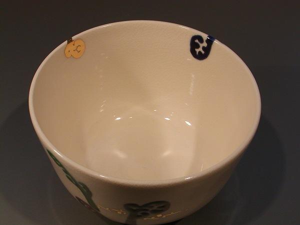 ■茶道具■茶碗 色絵 蕨(わらび)、 閑人作 桐共箱■新品■_画像3