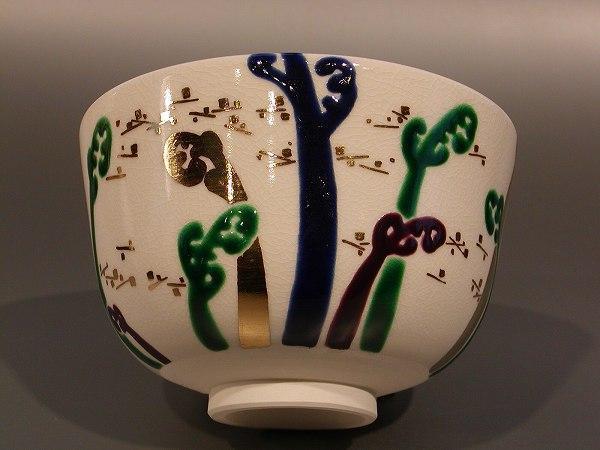 ■茶道具■茶碗 色絵 蕨(わらび)、 閑人作 桐共箱■新品■_画像2