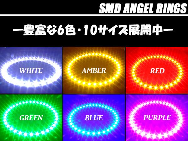 SMD イカリング/イクラリング 外径90mm ブルー/青 O-45_画像3