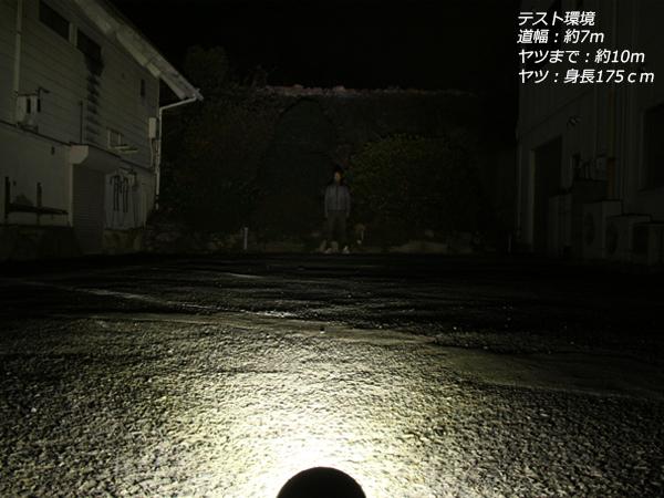 「18W1350ルーメンLEDワークライト作業灯 防水IP67 12V/24V P-329」の画像3