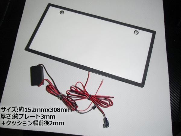 EL以上 12V/24V兼用 薄型 LED 字光 ナンバープレート 全面発光 G_画像2