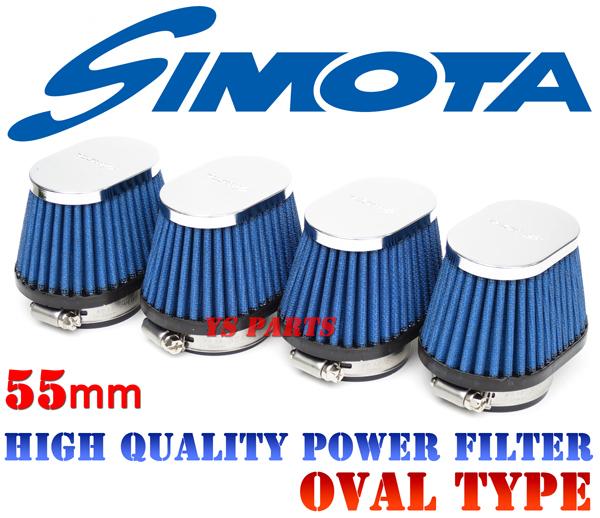 SIMOTA高性能・高耐熱パワーフィルター4個 55mmオーバル形状 ゼファー1100/ZRX1100/ZRX1200R/GPZ900R等に【専用極太バンド付】