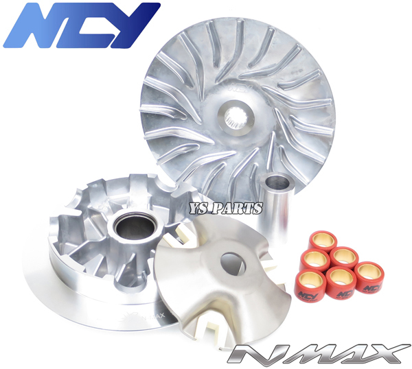 NCY CVTコンプリートキットNMAX125[2DS2]NMAX150[2DP1/2DP4]NMAX155[BV43]【ウエイトローラー/トルクカム/クラッチ/クラッチアウター付】_画像2