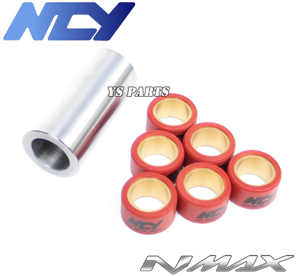 NCY CVTコンプリートキットNMAX125[2DS2]NMAX150[2DP1/2DP4]NMAX155[BV43]【ウエイトローラー/トルクカム/クラッチ/クラッチアウター付】_画像5
