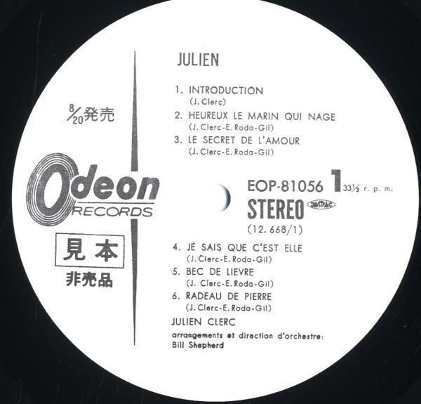 LP☆ジュリアン・クレール / Julien Clerc / JULIEN / EOP-81056_画像3