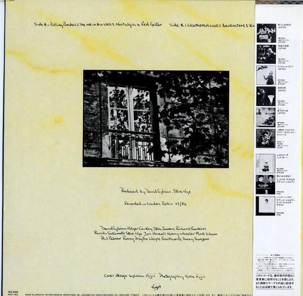 LP☆DAVID SYLVIAN/BRILLIANT TREES/VIL-6114_画像2