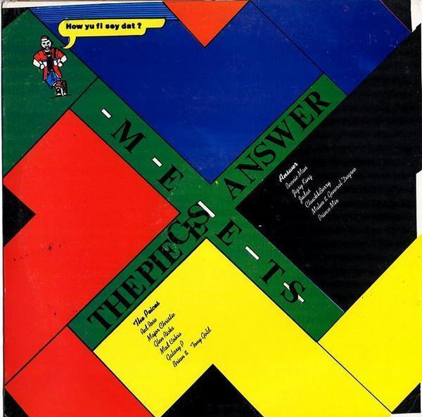 LP / V.A. / beenie man 他 / Answer Meets The Pieces_2053-036