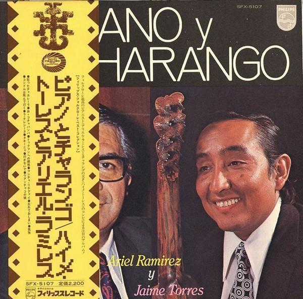 Ariel Ramirez Y Jaime Torres / ピアノとチャランゴ / SFX-5107_1032-098