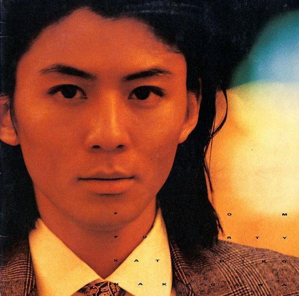 LP/中川 勝彦/FROM PUBERTY/WARNER-PIONEER_1021-054