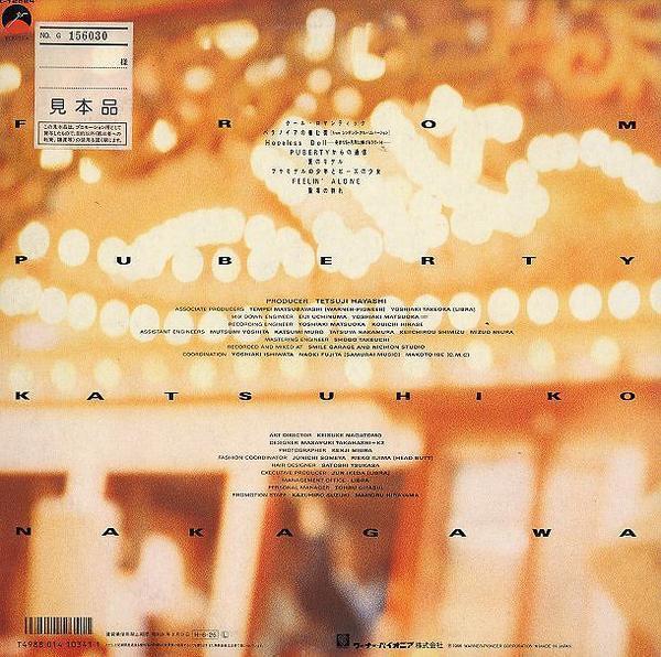 LP/中川 勝彦/FROM PUBERTY/WARNER-PIONEER_画像2