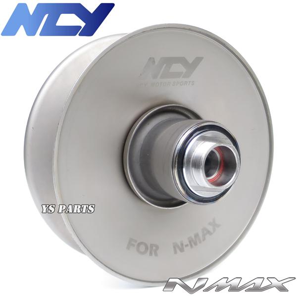 NCY CVTコンプリートキットNMAX125[2DS2]NMAX150[2DP1/2DP4]NMAX155[BV43]【ウエイトローラー/トルクカム/クラッチ/クラッチアウター付】_画像7