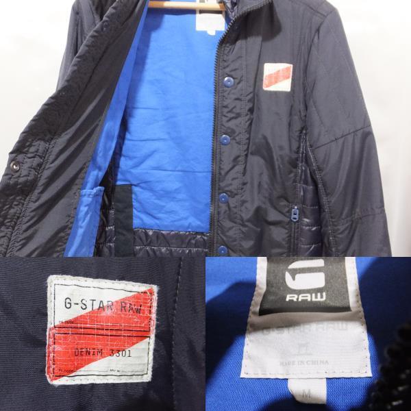 G-STAR RAW ジースターロウ ナイロンジップ パーカージャケット アウター ブルゾン サイズM 紺 ネイビー メンズ_画像3
