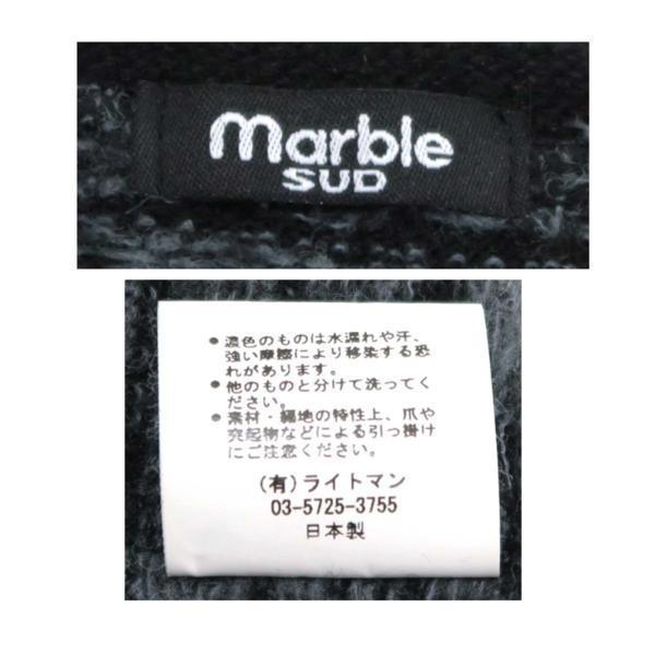 ◆marble SUD 半袖ニット柄トップス マーブルシュッド_画像6