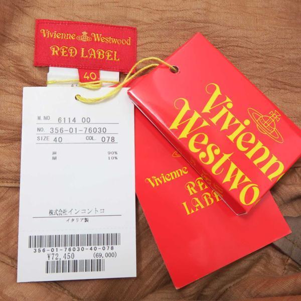 Vivienne Westwood サルエル パンツ 定価72,450円 ヴィヴィアン ブラウン系_画像5