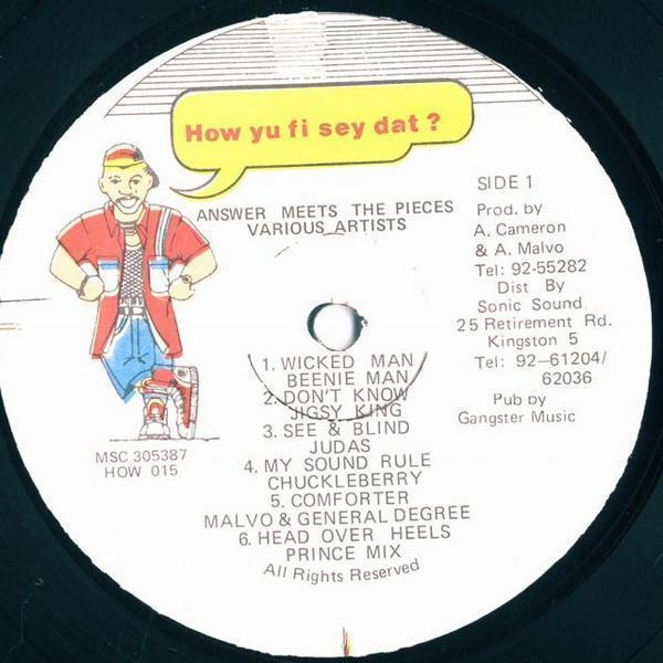 LP / V.A. / beenie man 他 / Answer Meets The Pieces_画像3