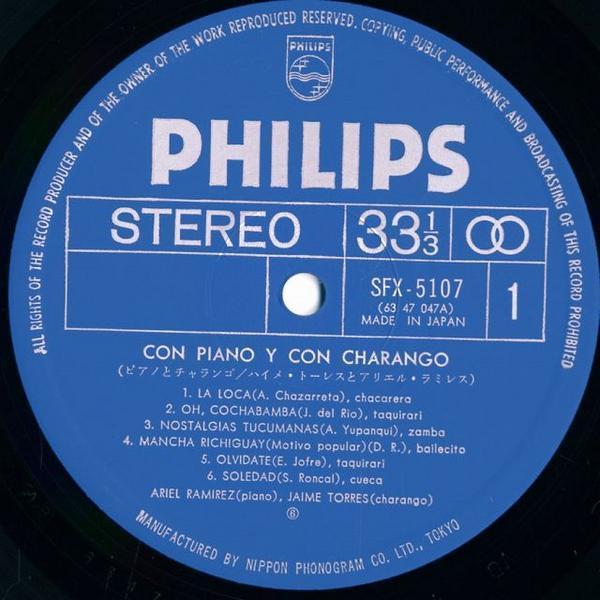Ariel Ramirez Y Jaime Torres / ピアノとチャランゴ / SFX-5107_画像3