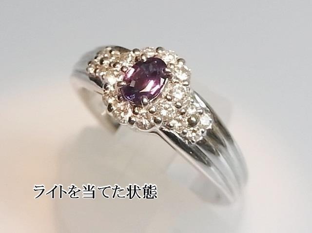 天然アレキサンドライト・ダイヤモンド入りPtリング[鑑別書付]_画像3