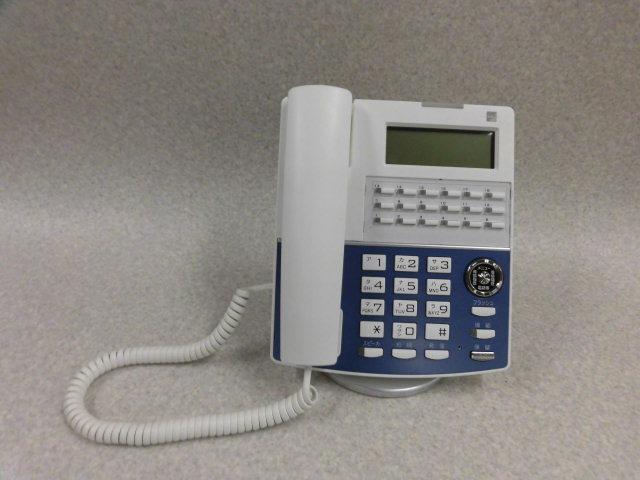 Ω・保証有 ZA1★16399★TD618(W) サクサ AGREA/HM700Ⅱ 18ボタン多機能電話機 中古ビジネスホン 領収書発行可能 同梱可 仰天価格_画像2