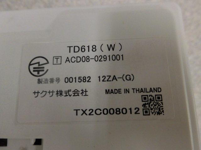 Ω・保証有 ZA1★16399★TD618(W) サクサ AGREA/HM700Ⅱ 18ボタン多機能電話機 中古ビジネスホン 領収書発行可能 同梱可 仰天価格_画像3