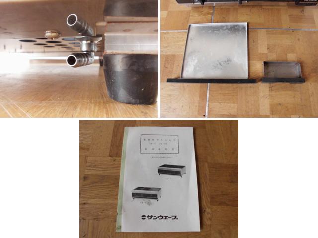中古厨房 未使用品 サンウェーブ 卓上 2口コンロ+グリドル LPガス 圧電式 GK-75H W750×D600×H280mm 取説付 B 鉄板 プロパン_画像4