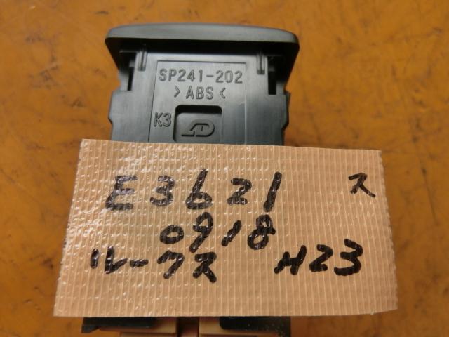 ★ルークス  パワースライド ドア ON,OFF スイッチ 23年 ハイウェイスター DBA-ML21S    m_画像3