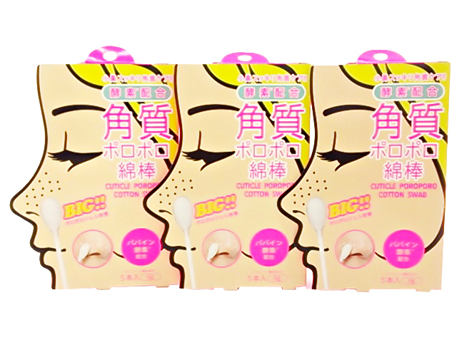 E922◆訳あり 角質ポロポロ綿棒 酵素配合 日本製 3個組 送料200円_画像1