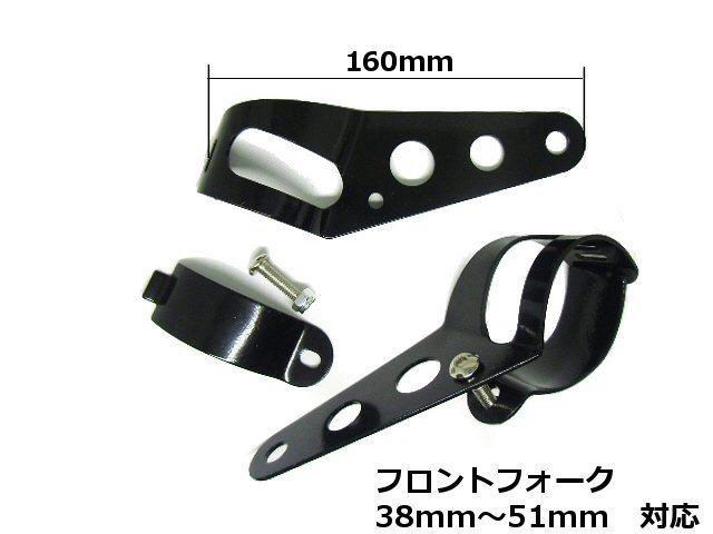 同梱無料 バイク 汎用 ヘッドライトステー フロントフォーク 38mm~51mm 対応 (大)/ウインカーステー 黒/ブラック 2個 1セット GSF GSX A_画像2
