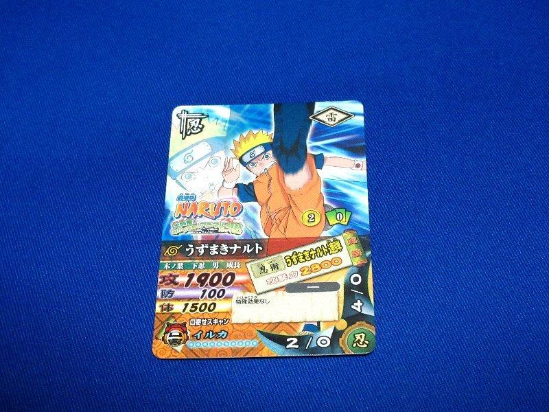 NARUTO ナルトナルティメットカードバトル非売品カードトレカ うずまきナルト DNP-024_画像1