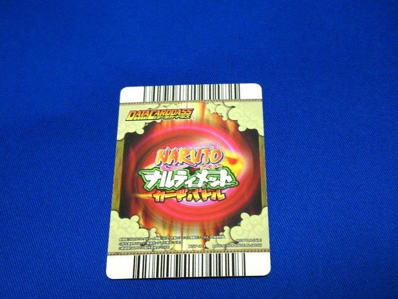 NARUTO ナルトナルティメットカードバトル非売品カードトレカ うずまきナルト DNP-024_画像2