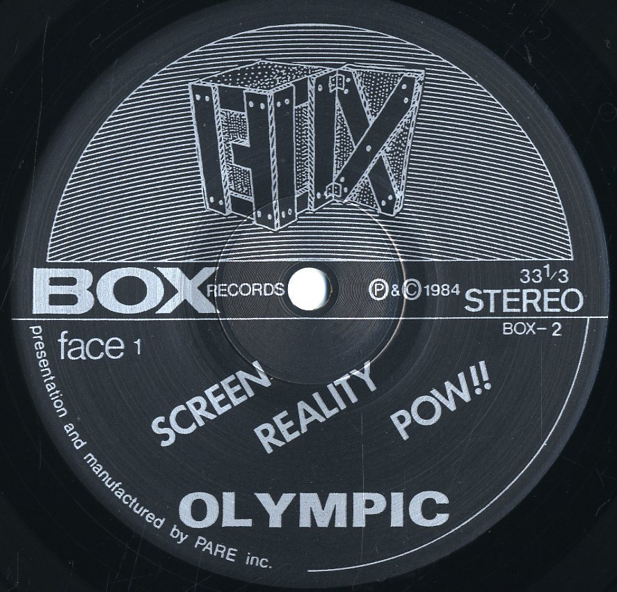 LP☆V.A/有頂天 / SCREEN / REALITY / くまBAND 他 / OLYMPIC - Box Catalogue 1984 / BOX-2_画像3