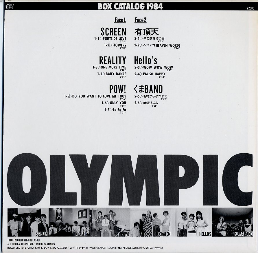 LP☆V.A/有頂天 / SCREEN / REALITY / くまBAND 他 / OLYMPIC - Box Catalogue 1984 / BOX-2_画像2
