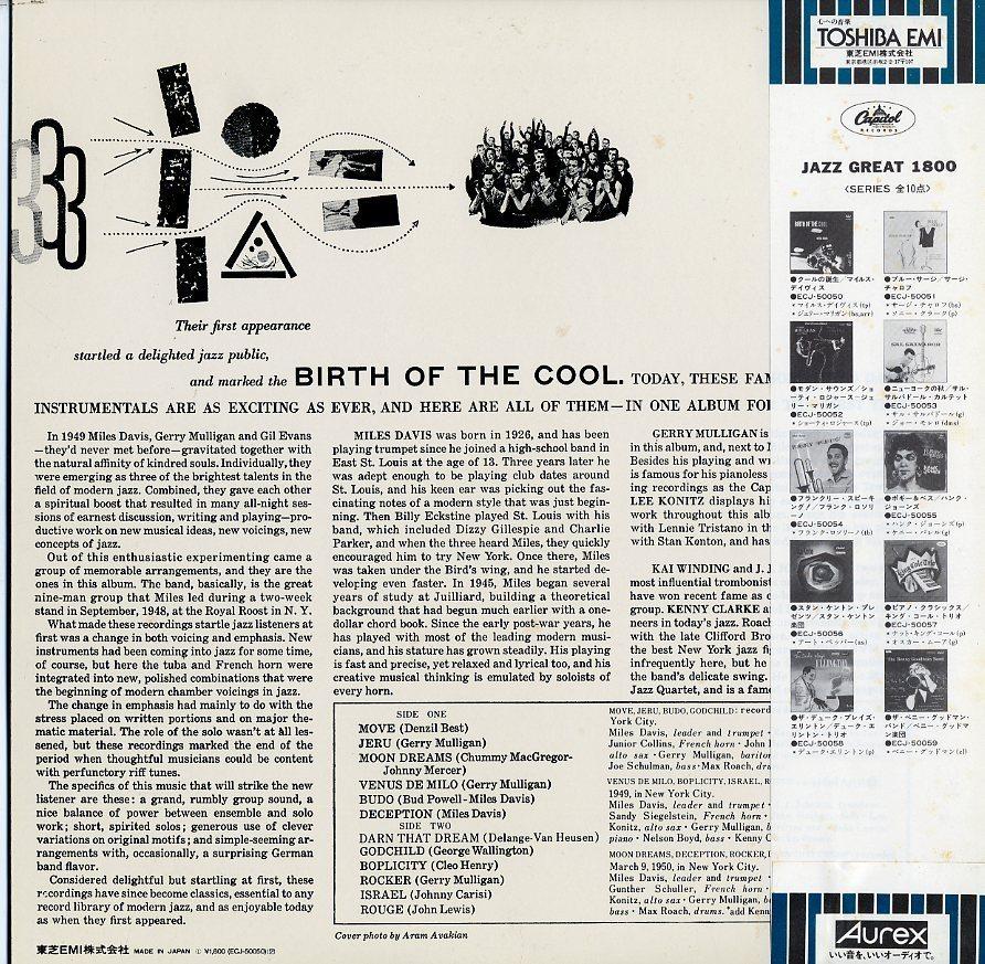 LP☆マイルス・デイヴィス / MILES DAVIS / クールの誕生 / BIRTH OF THE COOL / ECJ-50050_画像2