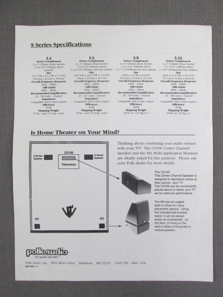 S0317【取扱説明書】polk audio S Series Loudspeakers Owner's Manual 英文_画像2