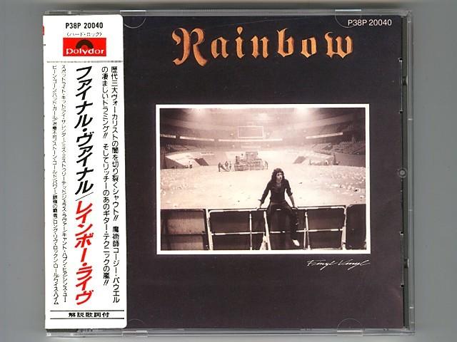 シール帯 Finyl Vinyl レインボー・ライヴ / Rainbow [Used CD] [P38P 20040] [w/obi] [管理No.0403093091014/91]_画像1