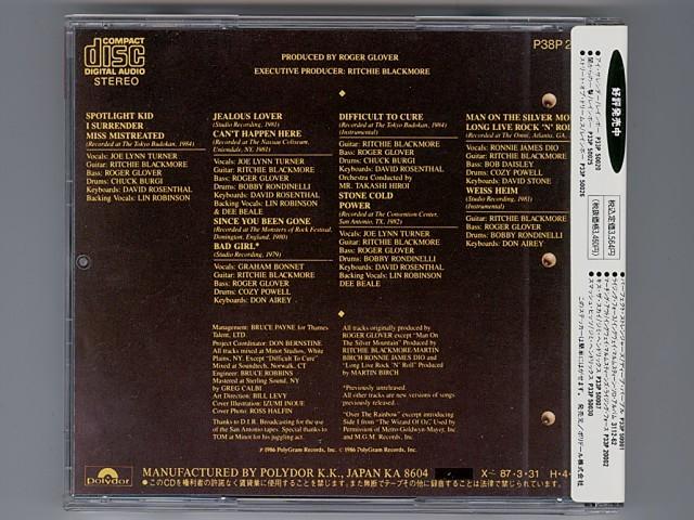 シール帯 Finyl Vinyl レインボー・ライヴ / Rainbow [Used CD] [P38P 20040] [w/obi] [管理No.0403093091014/91]_画像2