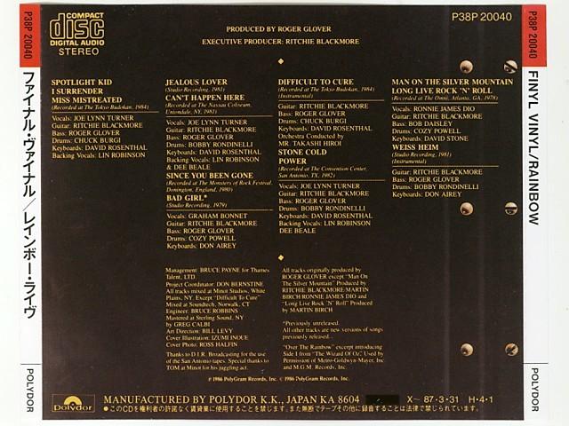 シール帯 Finyl Vinyl レインボー・ライヴ / Rainbow [Used CD] [P38P 20040] [w/obi] [管理No.0403093091014/91]_画像3