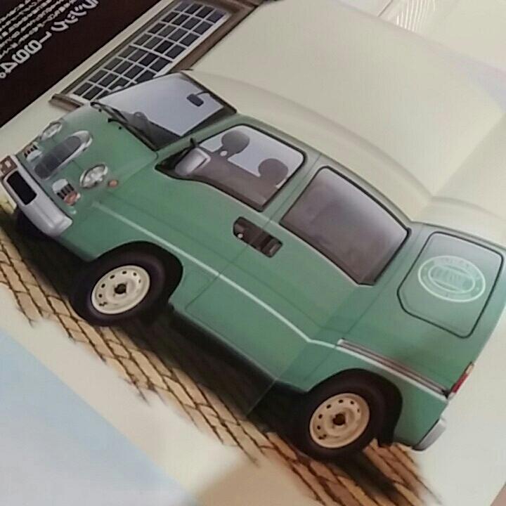 サンバーディアスクラシック 1994年デビュー 1型 専用カタログ 富士重工株式会社_画像4