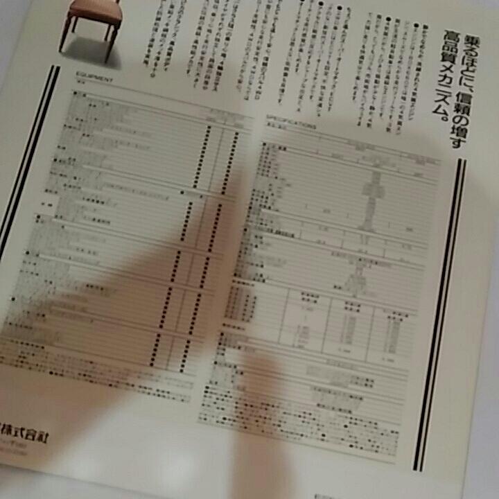 サンバーディアスクラシック 1994年デビュー 1型 専用カタログ 富士重工株式会社_画像6
