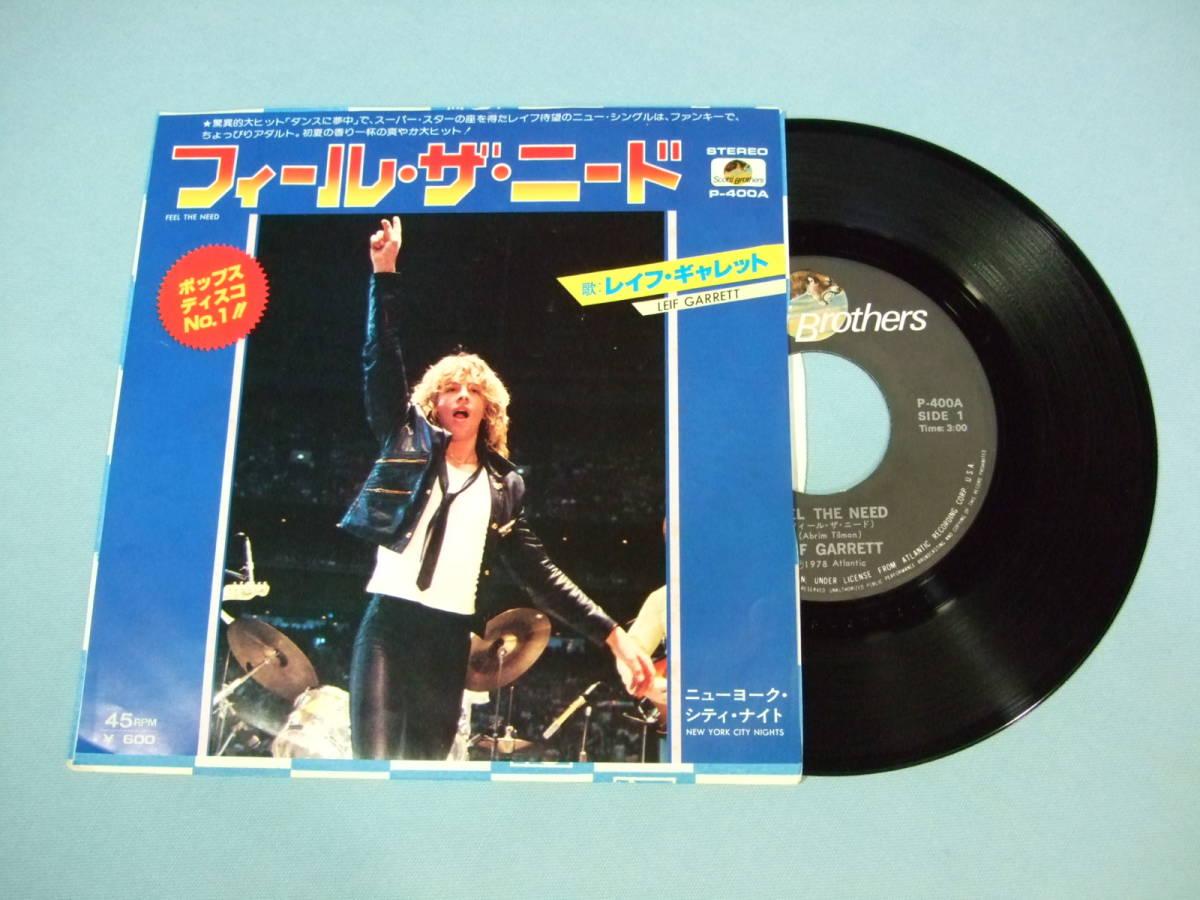 [EP] Leif Garrett / Feel The Need (1978)