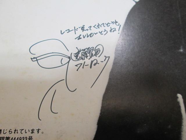希少!洗浄済み! 直筆サイン入り!LP 遠藤賢司 niyago 和モノ_画像4