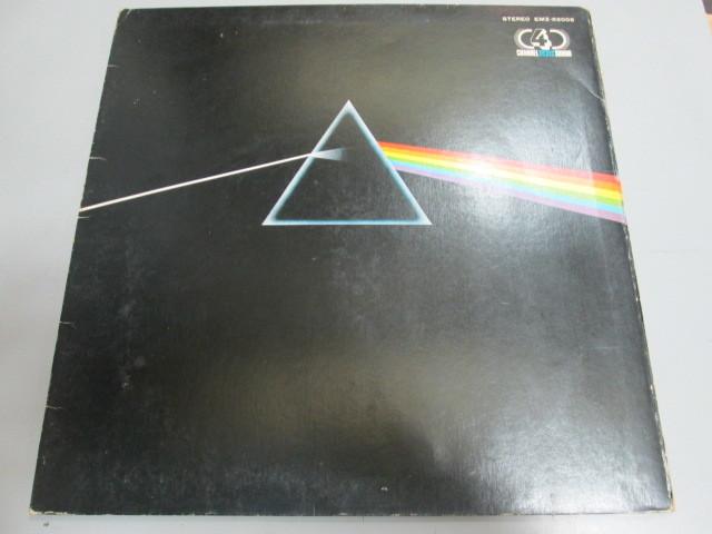 希少!洗浄済み! ピンクフロイド 狂気 4チャンネル盤 LP Pink Floyd