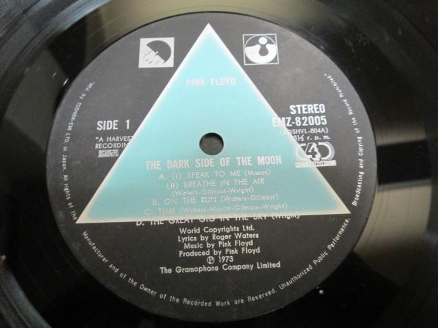 希少!洗浄済み! ピンクフロイド 狂気 4チャンネル盤 LP Pink Floyd_画像4