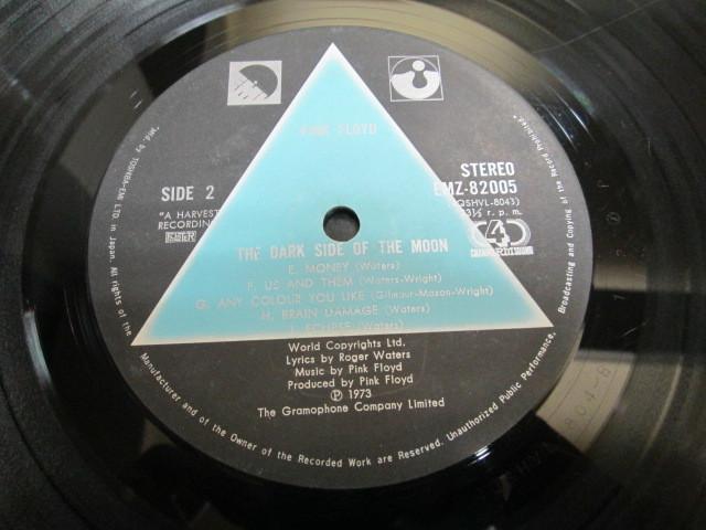希少!洗浄済み! ピンクフロイド 狂気 4チャンネル盤 LP Pink Floyd_画像5
