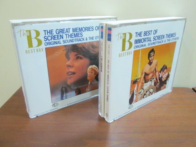 中古CD 「不滅の映画音楽」「永遠の映画音楽」2枚組2セット