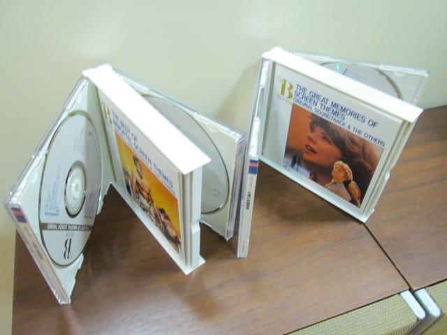 中古CD 「不滅の映画音楽」「永遠の映画音楽」2枚組2セット_画像3